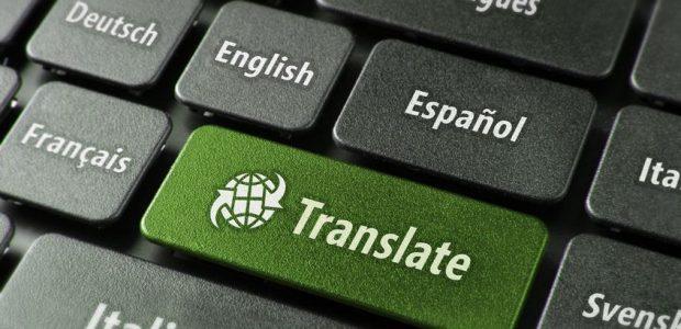 Für ein Unternehmen ist internationaler Kontakt ein Muss, um eine große Wettbewerbsfähigkeit zu erreichen. Dabei reichen gute Englischkenntnisse mittlerweile kaum noch aus. Da Deutschland eine Export-Nation ist, ist eine Repräsentation […]